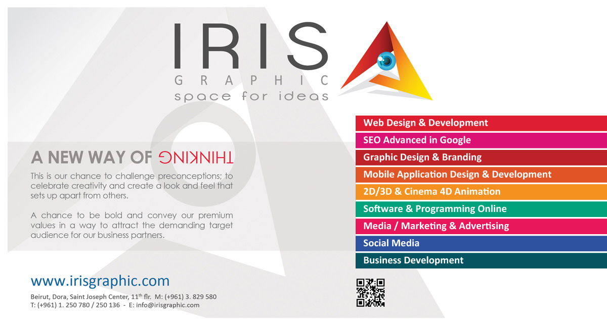 Iris Graphic 961 3 829580 Web Graphic Design